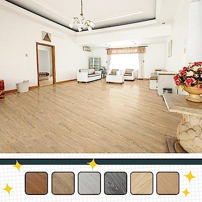 【Incare】北歐風木紋SPC石塑防水卡扣地板(42片/約2.8坪)