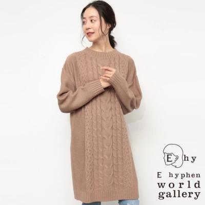 E hyphen 麻花編織設計連身洋裝