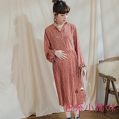 日系小媽咪孕婦裝-孕婦裝 小氣質碎花袖口綁結百褶洋裝 附綁繩