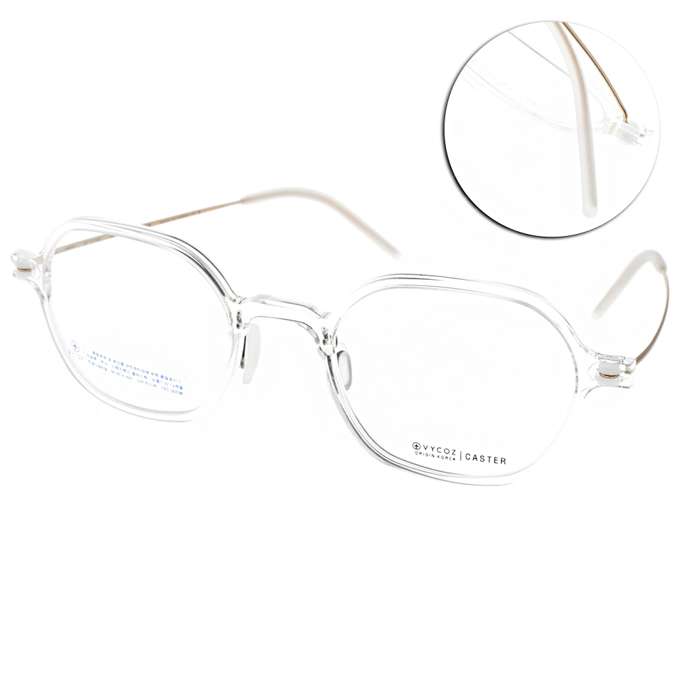 VYCOZ眼鏡 Eco環保材質/透明-金 #CASTER CRT