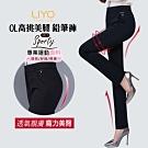 褲子-LIYO理優-顯瘦提臀鬆緊彈力OL美腿鉛筆褲
