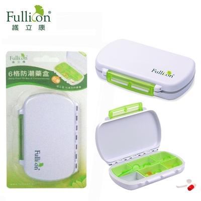 Fullicon護立康 6格防潮藥盒