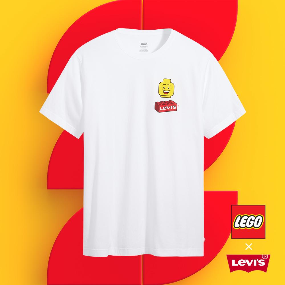 Levis X LEGO 男女同款 短袖T恤 經典樂高積木Logo 寬鬆休閒版型 白