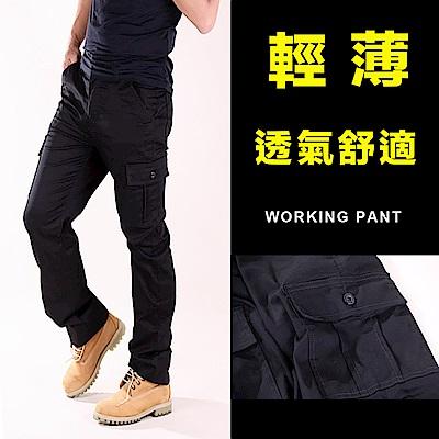 CS衣舖 輕薄透氣側口袋工作褲休閒長褲