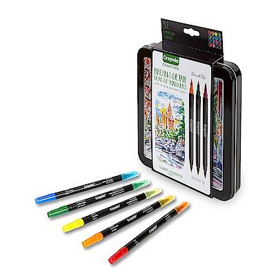 美國Crayola 繪兒樂 極緻雙頭彩繪筆精裝組16入(9Y+)