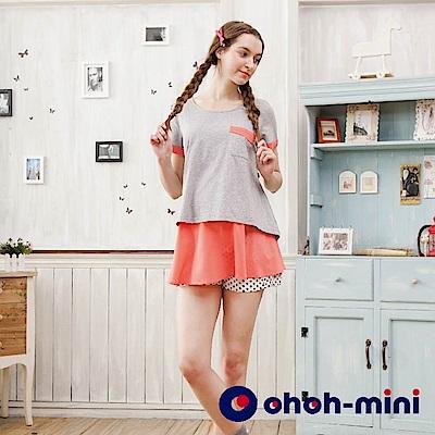【ohoh-mini孕婦褲】舒棉水玉點點凸面布料短褲