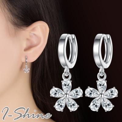 I-Shine-正白K-甜心花兒-韓國垂墜小花朵鑲鑽水晶造型耳線耳環DB54