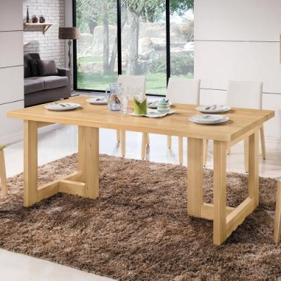 H&D 科琳原木6尺全實木餐桌