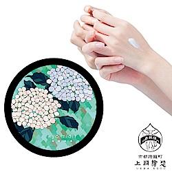 UEBA ESOU上羽 6月乳油木果脂護手霜-H0006 紫陽花 40g