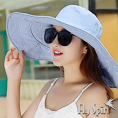 FLYSPIN 女款可定形超大帽簷和摺疊遮陽淑女漁夫帽