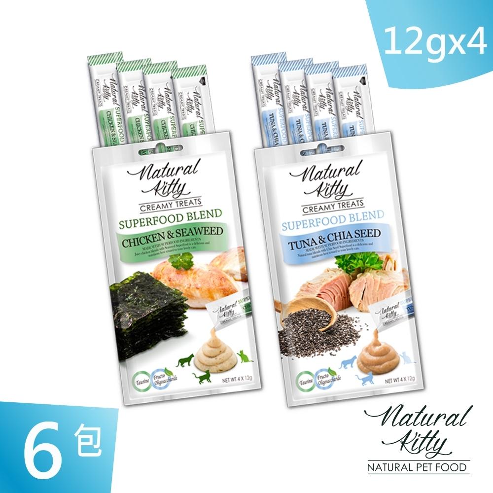 Natural Kitty 自然小貓 超級食物配方肉泥 雞肉海苔肉泥+鮪魚奇亞籽肉泥6入組