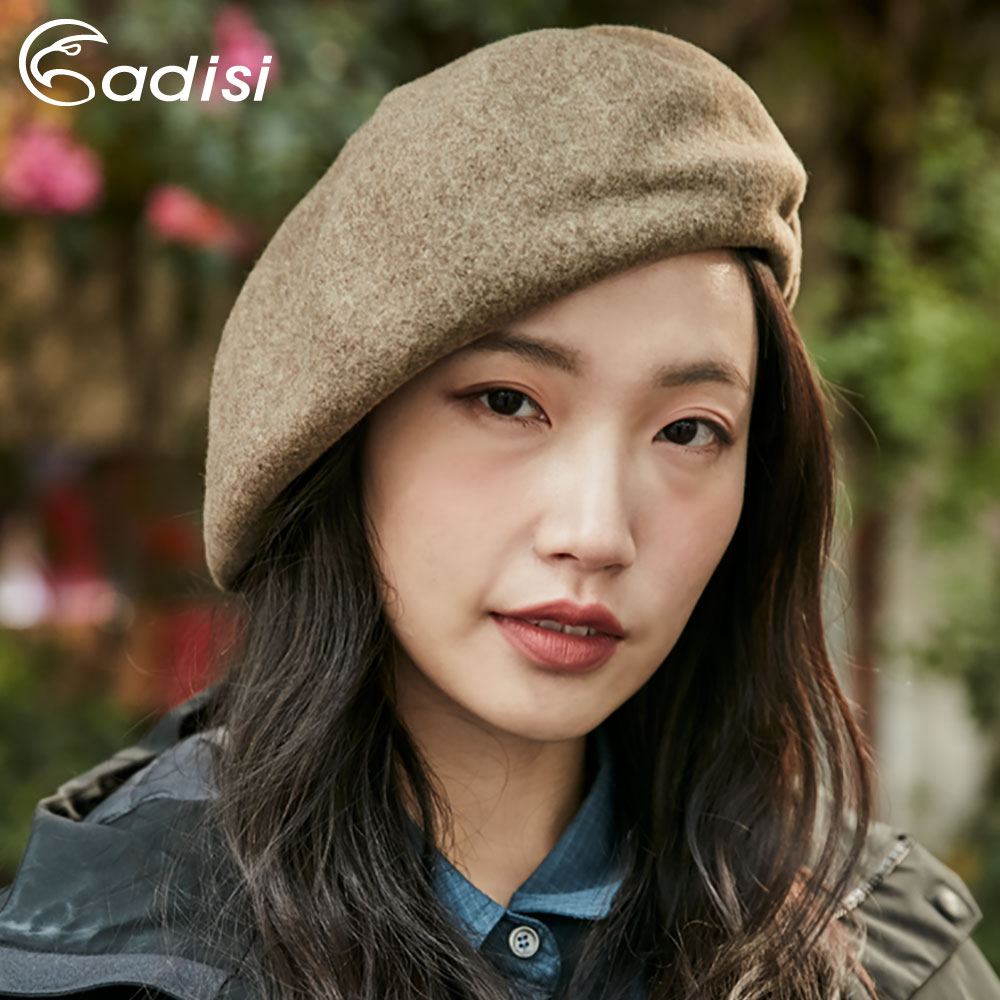 ADISI 羊毛貝雷帽AS18102 咖啡色