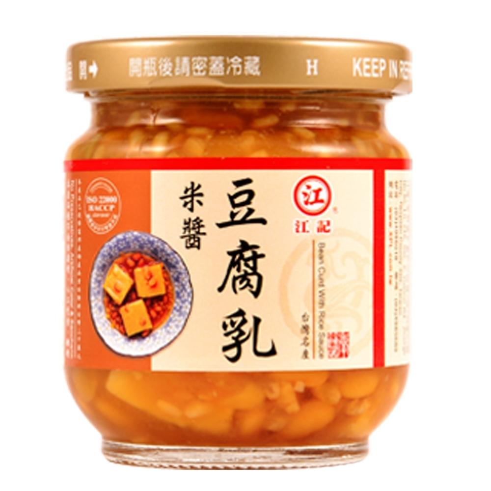 江記 米醬豆腐乳 200g