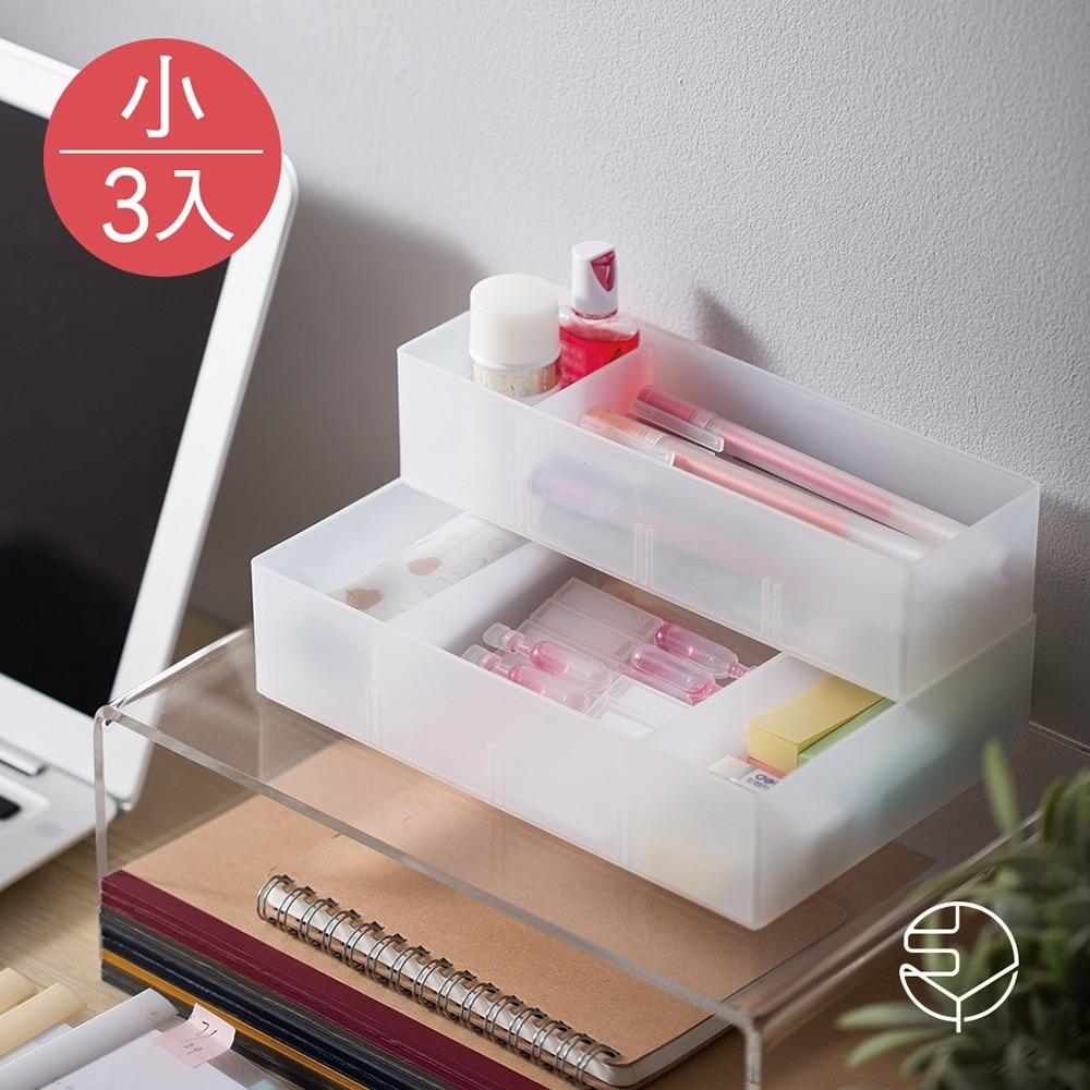 日本霜山 可疊分隔式桌面抽屜霧透PP收納盒-小-3入(送分隔片12入)