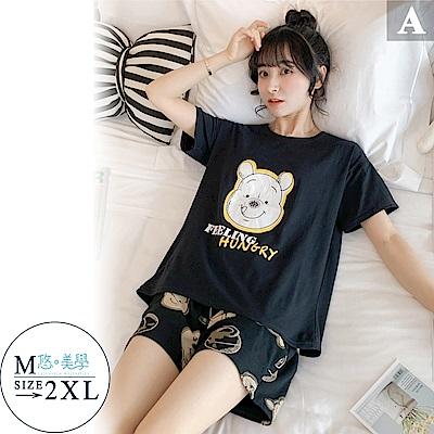 [時時樂] 悠美學-精梳棉短袖印花居家服套裝-6款任選(M-2XL)