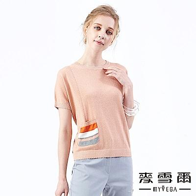 【麥雪爾】素色金蔥混紡針織衫