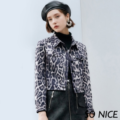 SO NICE時尚豹紋印花麂皮外套
