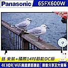Panasonic國際 65吋 4K 智慧聯網液晶顯示器+視訊盒TH-65FX600W