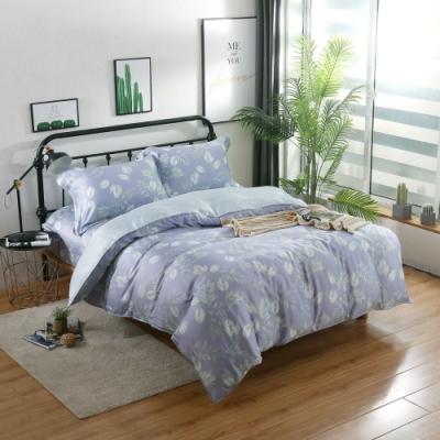 夢工場如夢幻影40支紗萊賽爾天絲四件式兩用被床包組-特大