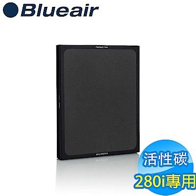 瑞典Blueair  SERIES活性碳濾網 SmokeStop Filter/200