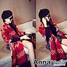 【2件69折】AnnaSofia 層菱格圖騰 仿羊絨披肩圍巾(櫻紅色)