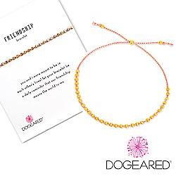Dogeared Friendship 閃亮金色星辰豆豆手鍊 幸運粉紅線手鍊 附原廠盒