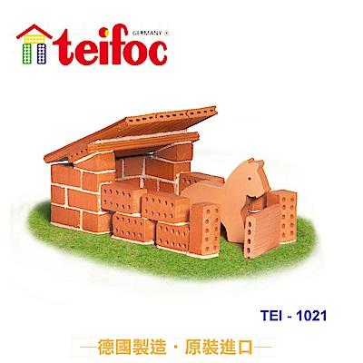 【德國teifoc】益智磚塊建築玩具 - TEI1021