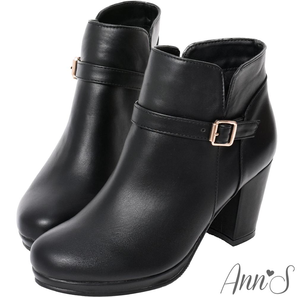 Ann'S差不多該買了-顯瘦雙V細扣帶防水台粗跟短靴-黑