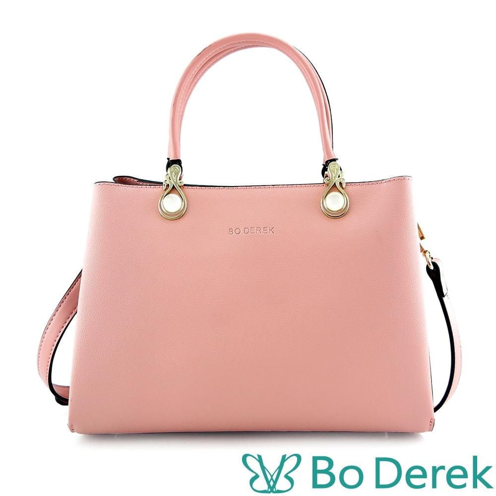 Bo derek 輕奢風情手提斜背包-粉色