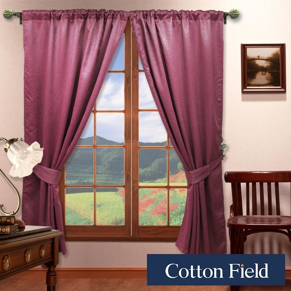 棉花田 梵蒂岡 素色壓花穿掛兩用遮光窗簾-紅色(270x210cm)