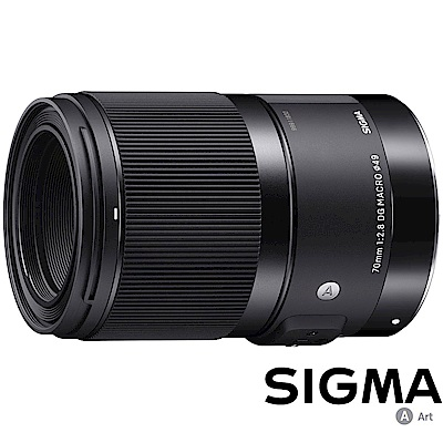 SIGMA 70mm F2.8 DG MACRO ART (公司貨)