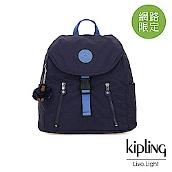 Kipling 夜空蔚藍撞色前扣翻蓋後背包-ZAKARIA