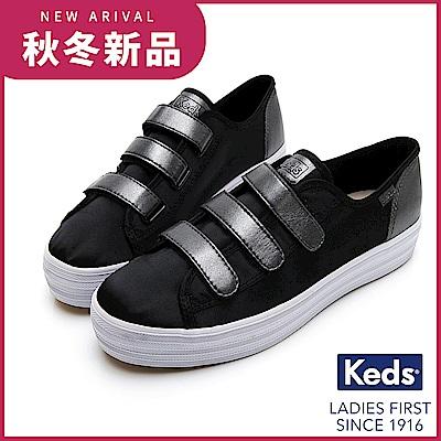 Keds TRIPLE KICK 時尚皮革厚底魔鬼氈休閒鞋-黑