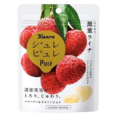 Kanro甘樂 鮮果實夾餡軟糖-黑葉荔枝(63g)
