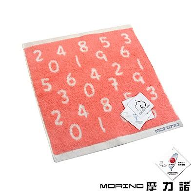 MORINO摩力諾 美國棉魔幻數字緹花方巾/手帕-山茶紅