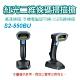 EZINK S2-550BU 有線 二維紅光條碼掃描槍(含支架) product thumbnail 1