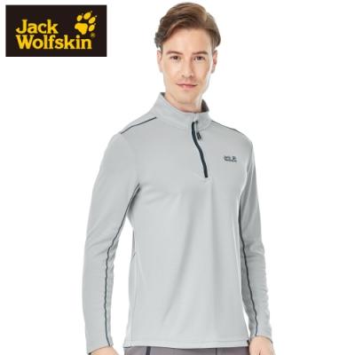 【Jack wolfskin 飛狼】男 竹碳溫控 拉鍊式立領長袖排汗衣 T桖  『淺灰』