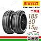 【倍耐力】CINTURATO P1 低噪溼地操控性輪胎_二入組_185/60/15 product thumbnail 1