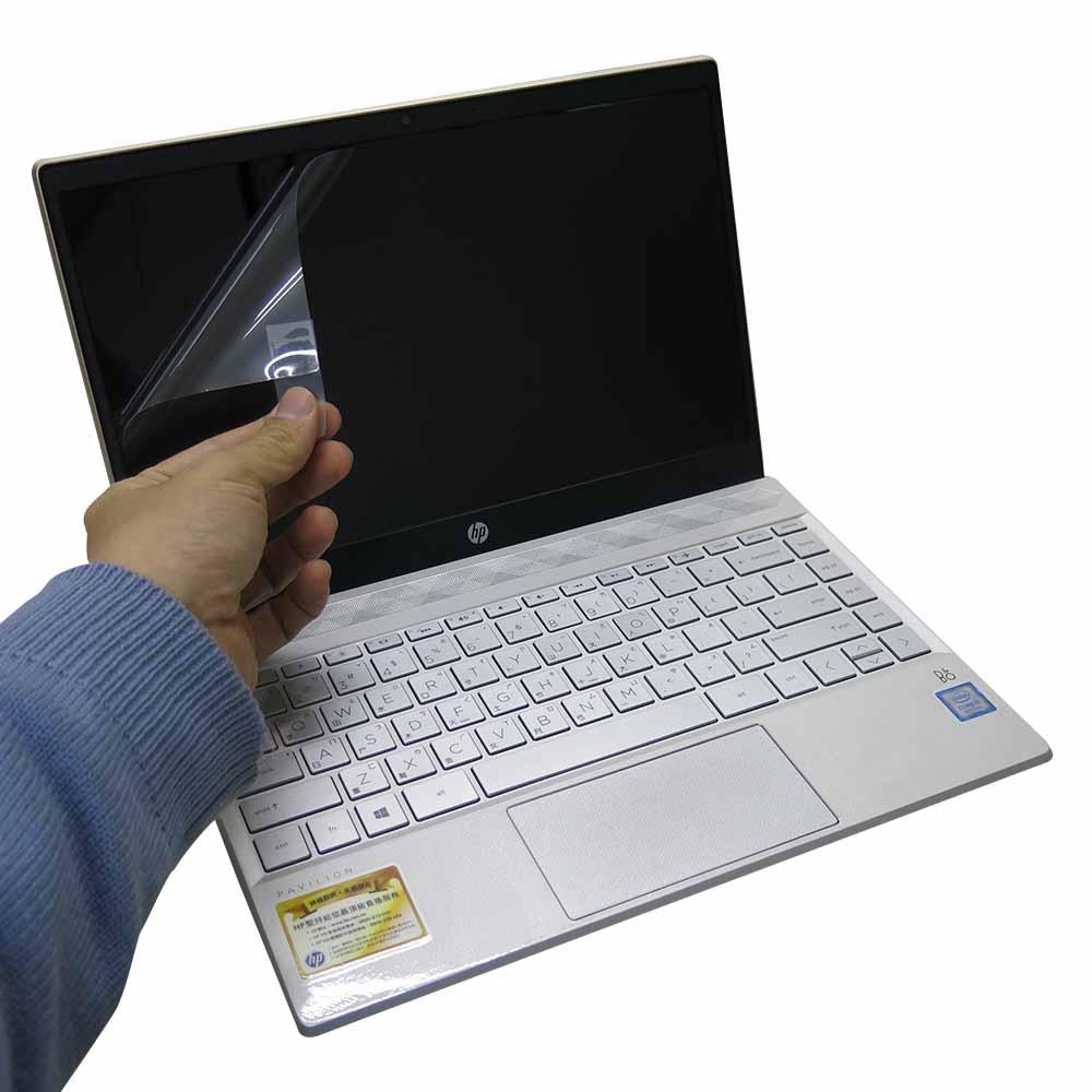EZstick HP Pavilion 13-an0016TU  專用 螢幕保護貼