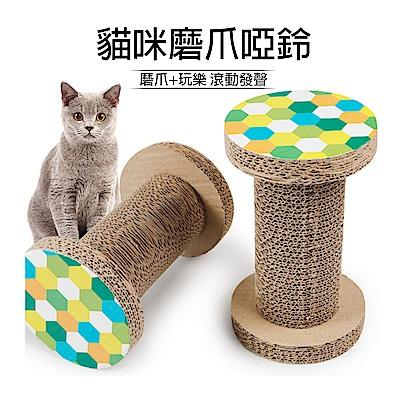 寵愛有家-貓抓啞鈴寵物玩具(貓抓柱)