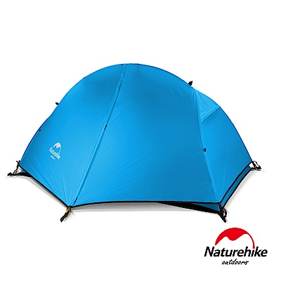 Naturehike 超輕款210T戶外單人自行車帳篷 贈地席 天空藍