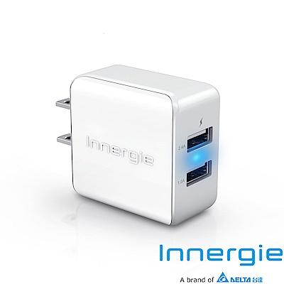 Innergie PowerJoy Plus 17瓦雙USB快速充電器