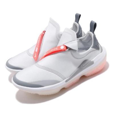 Nike 慢跑鞋 Joyride OPTIK 女鞋