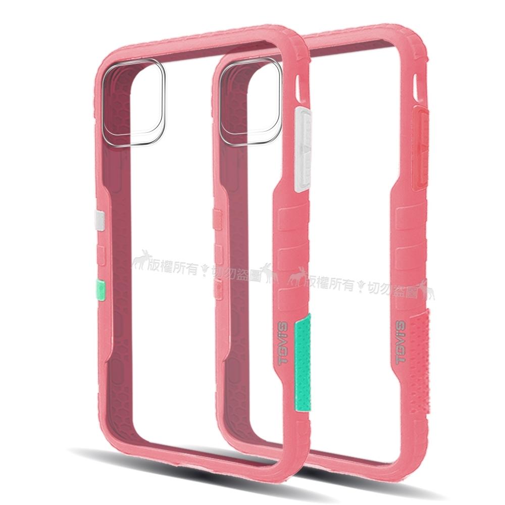 TGVi'S 極勁2代 iPhone 11 個性撞色防摔手機殼 保護殼 (櫻花粉)