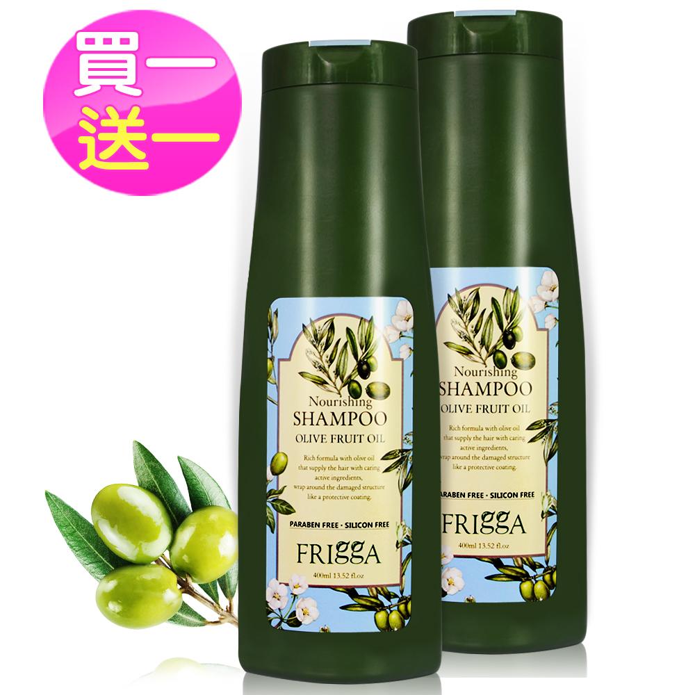 (買一送一)芙莉嘉Frigga 橄欖滋養洗髮精400ML