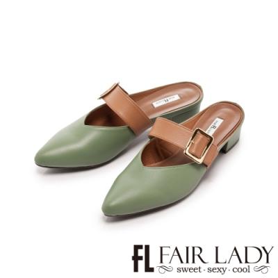 Fair Lady 素面釦帶尖頭穆勒涼鞋 綠