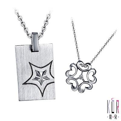 K OR蔻兒 花漾派對鑽石/白鋼成對項鍊