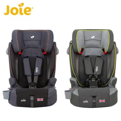 奇哥 Joie alevate 2-12歲成長型汽座 (2色選擇)