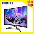 PHILIPS 328C7QJSG 32型曲面極速電競螢幕