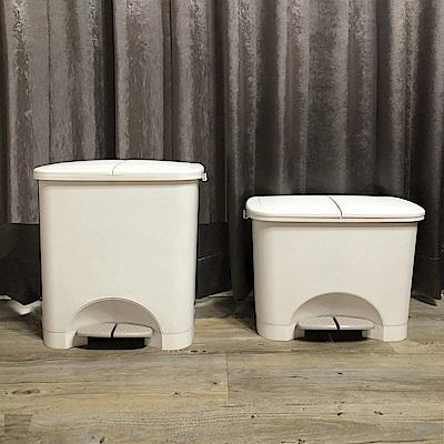 創意達人迪肯雙掀大容量腳踏式垃圾桶(30L+45L)-2入組